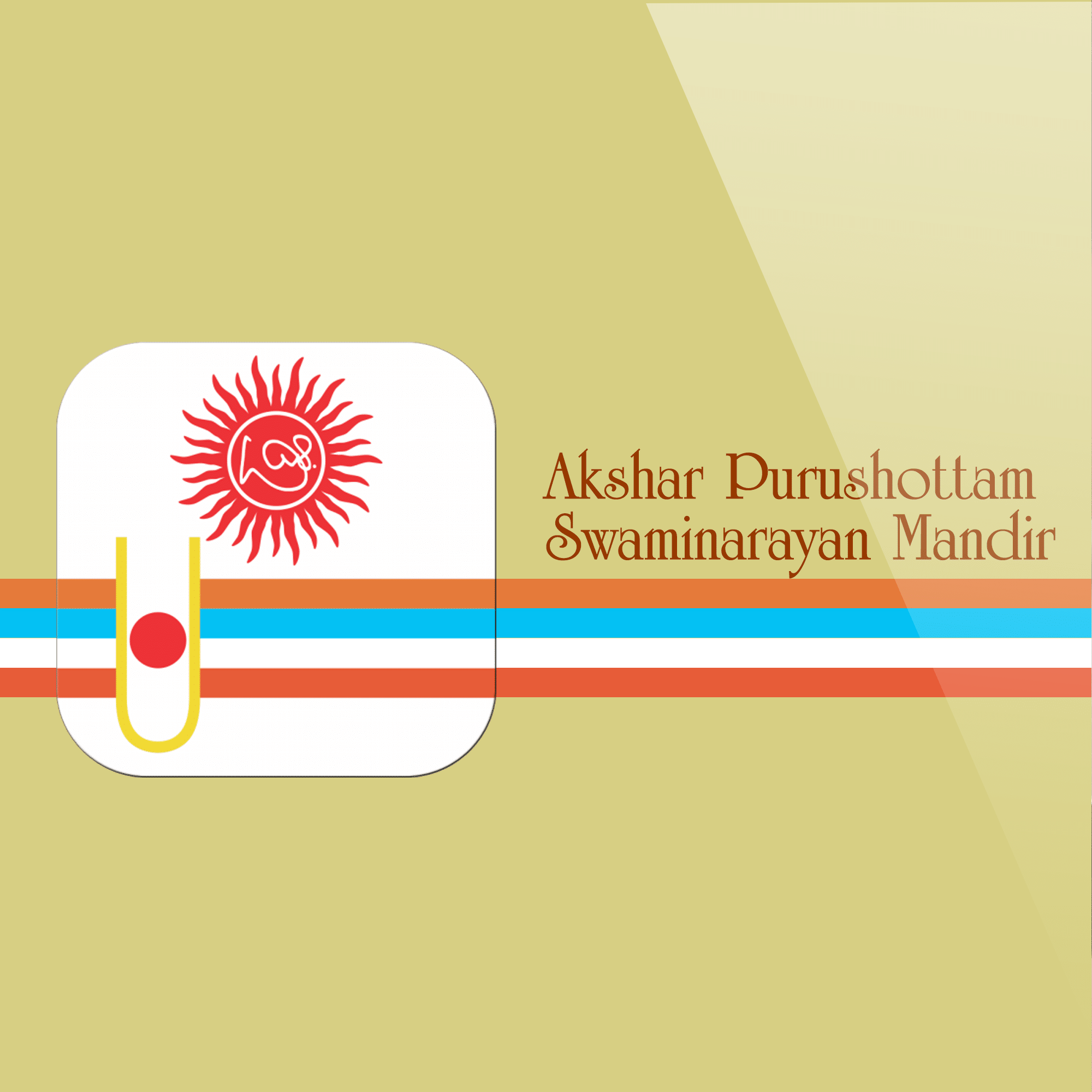Akshar Purushottam Swaminarayan Mandir